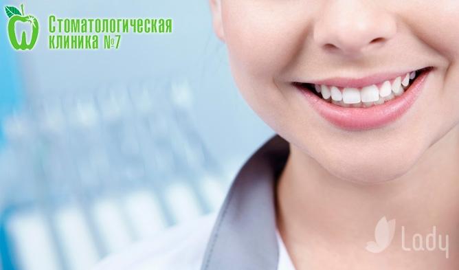 отбеливание зубов элиста отзывы