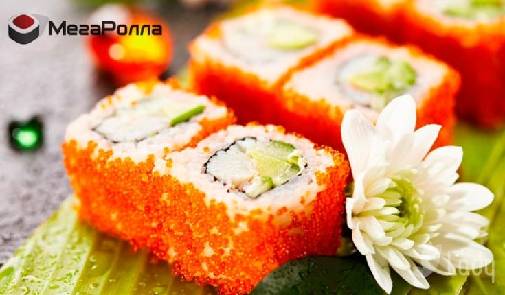 Купи купон суши