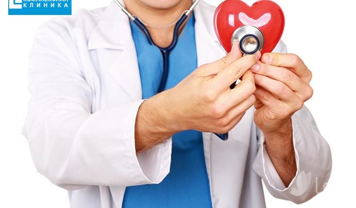Врач кардиолог что лечит