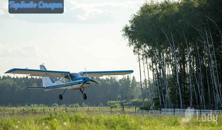 Полет на самолете в подарок спб купоны 67
