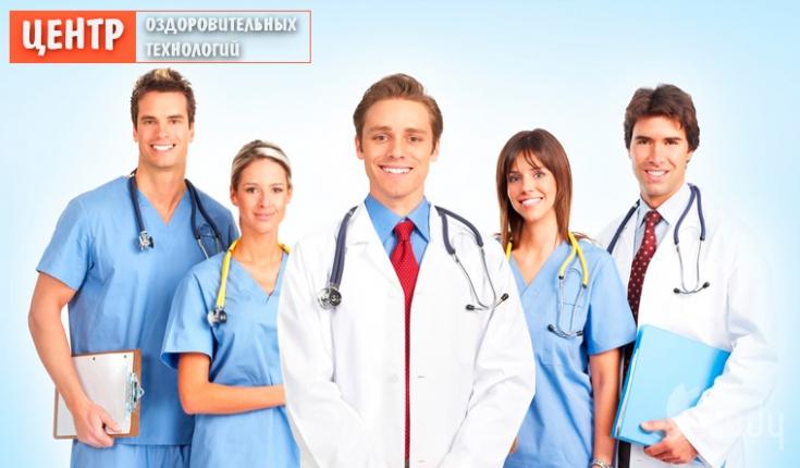 офис, мед обследование врачей льготы больничного, включающего выходные