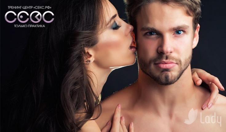 Центр секс.рф стимуляция прстаты и оргазм